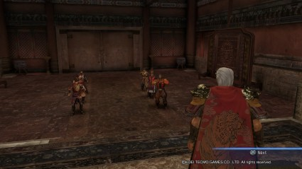 dynasty warriors 8 empires in between battle